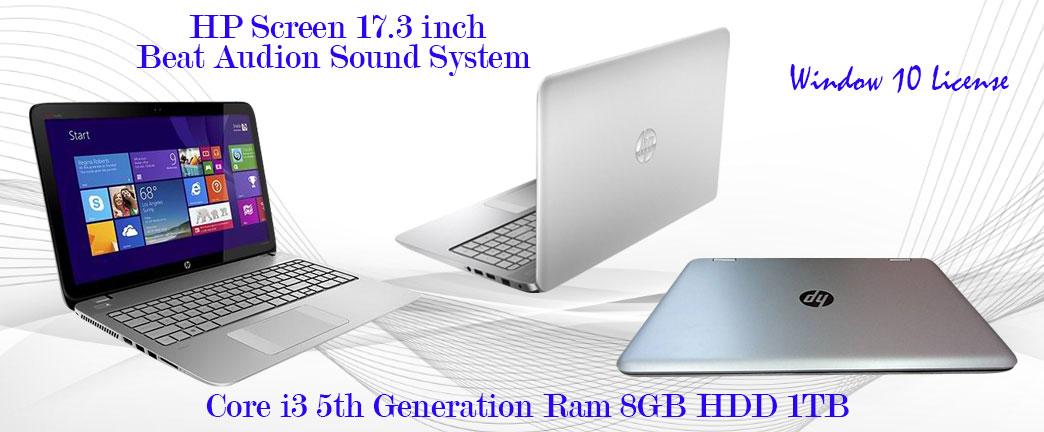 HP 17 inch